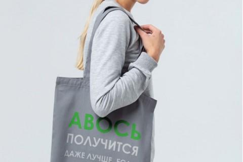 Холщовая сумка «Авось получится»
