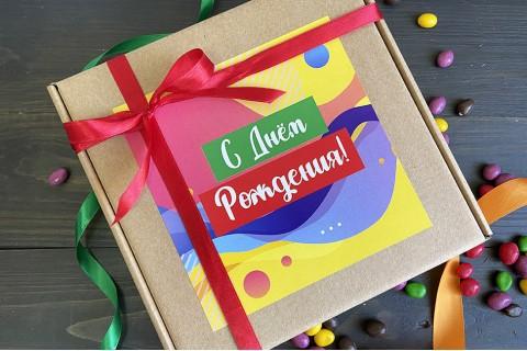 """Подарочный набор """"С Днём Рождения!"""""""